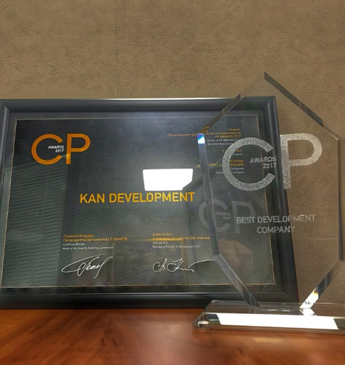 KAN Development Company Became Record Holder at CP AWARDS 2017.